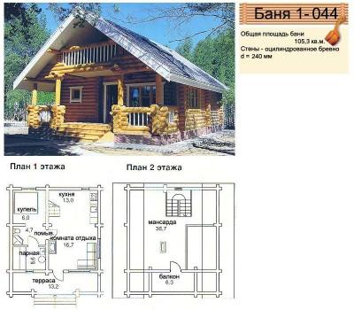 Схема двухэтажной бани площадью 105,3 м2